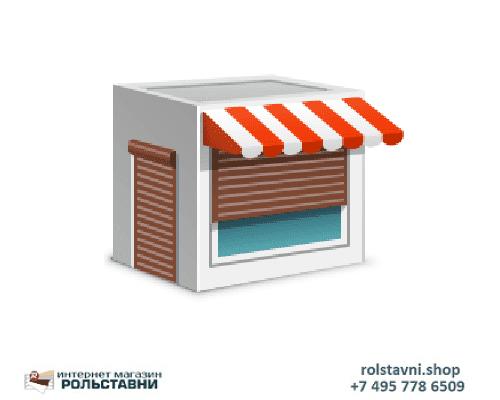 Рольставни  на окна наружные механические в магазин или торговую точку