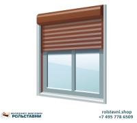 Рольставни на окна недорогие 1000 x 1000 Электропривод