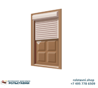 Рольставни на двери защитные 2500 x 2500 Электропривод