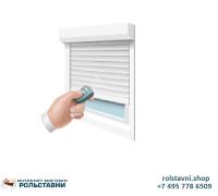 Рольставни на окна защитные 1000 x 1250 Электропривод, ригель
