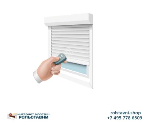Рольставни на окна защитные 1250 x 750