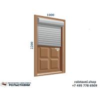 Рольставни на двери защитные 1000 x 2000 Электропривод, ригель