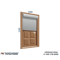 Рольставни на двери недорогие 1000 x 2250 ПИМ, замок
