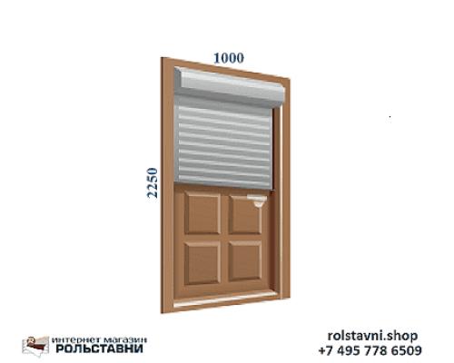Рольставни на двери с ручным приводом 1000 x 2250 ПИМ