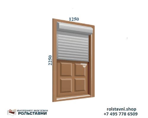 Рольставни на двери 1250 x 2250 ручное управление