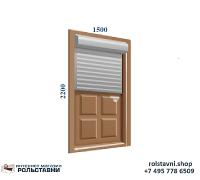 Рольставни на двери 1500 x 2250 с ручным управлением