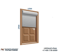 Рольставни на двери 1500 x 2500 управление ручное