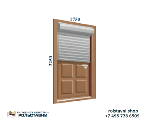 Рольставни на двери с механическим управлением  1750 x 2250 ПИМ