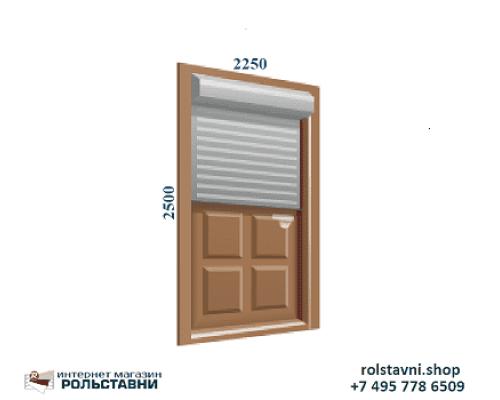 Рольставни на двери 2250 x 2500 ручное управление