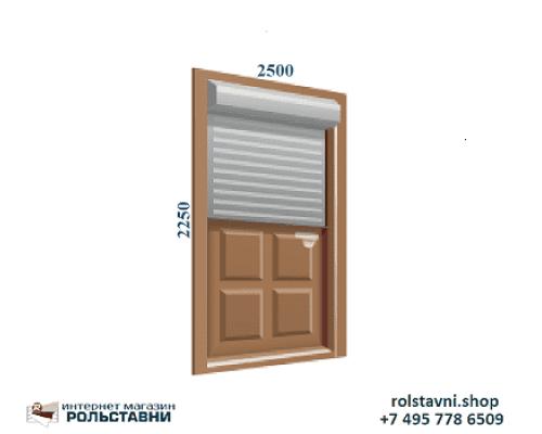 Рольставни на двери недорогие 2500 x 2250 ПИМ, замок
