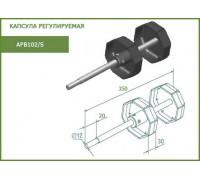 Капсула регулируемая для 102 вала рольставни APB102/S