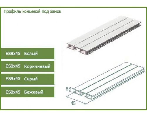 Профиль концевой для рольставни ES8x45