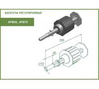 Капсула регулируемая для вала рольставни APB60 и APB70
