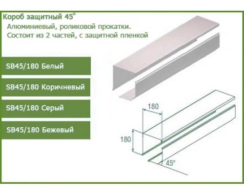 Короб рольставни защитный SB45/180