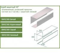 Короб рольставни защитный SB45/300
