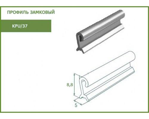Профиль замковый для рольставни KPU/37