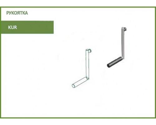 Рукоятка шнурового управления рольставни KUR