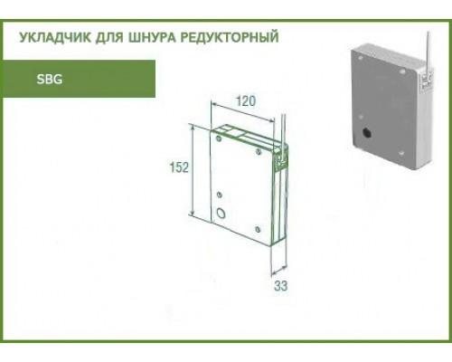 Укладчик для шнура рольставни с ручным управлением редукторный SBG
