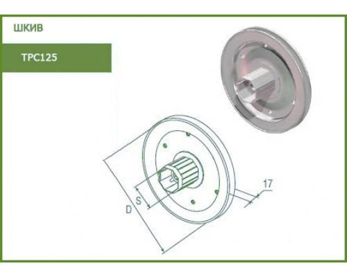 Шкив для рольставни TPC125