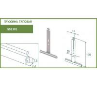 Пружина тяговая крепления рольставни SS1301