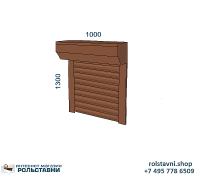 Рольставни на окна для дачи 1000 х 1300