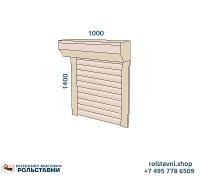 Рольставни на окна для дачи 1000 х 1400