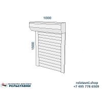 Рольставни на окна для дачи 1000 х 1500