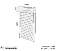 Рольставни на окна для дачи 1000 х 1800