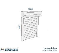 Рольставни на окна 1000 х 1400