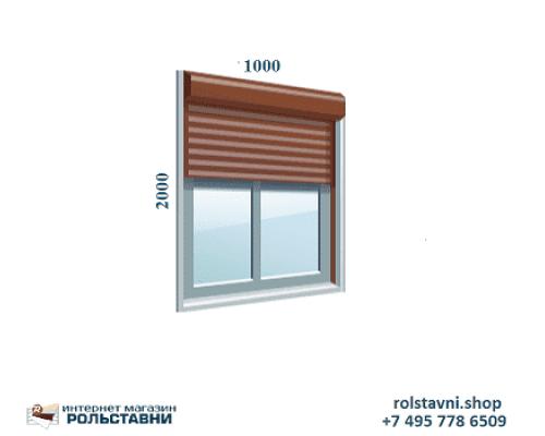 Рольставни на окна для магазина 1000 x 2000 с Электроприводом