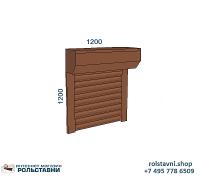 Рольставни на окна 1200 х 1200