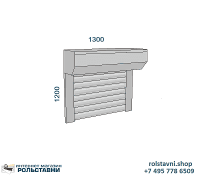 Рольставни на окна 1300 х 1200
