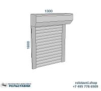 Рольставни на окна 1300 х 1600