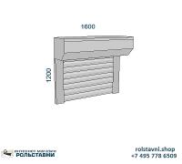 Рольставни на окна 1600 х 1200