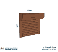 Рольставни на окна 1600 х 1300