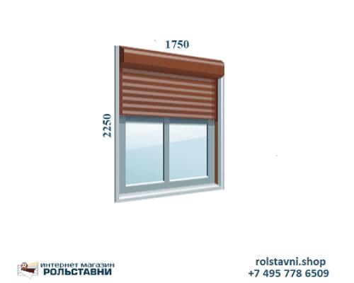 Рольставни на двери и окна  для магазина 1750 x 2250 с Электро управлением