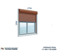 Рольставни на окна  для магазина 2750 x 2500 Электро управление