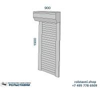 Рольставни на двери 900 х 1900