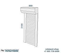 Рольставни на двери 900 х 2100