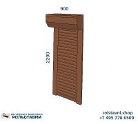 Рольставни на двери 900 х 2200