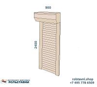 Рольставни на двери 900 х 2400