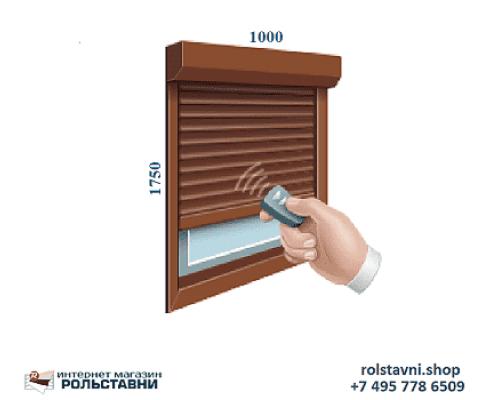 Рольставни защитные на окна 1000 x 1500 с электро управлением