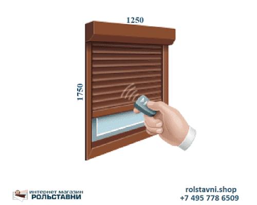 Рольставни защитные на окна 1250 x 1750 Электрические