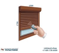 Рольставни защитные на окна 1500 x 1750 Электрические