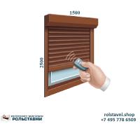 Рольставни защитные на окна 750 x 1500 автоматические