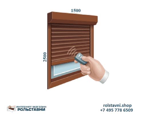 Рольставни защитные на окна 750 x 1500