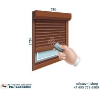 Рольставни защитные на окна 750 x 1750 автоматические