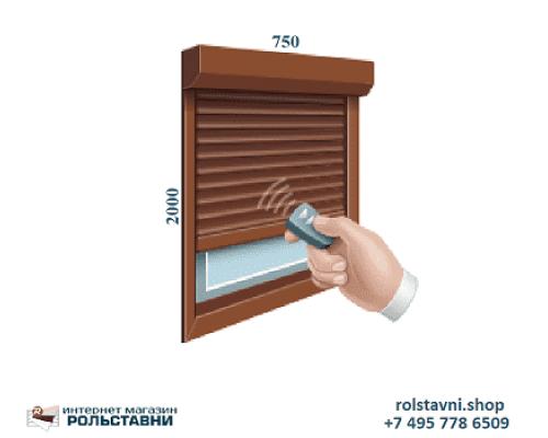 Рольставни защитные на окна 750 x 2000