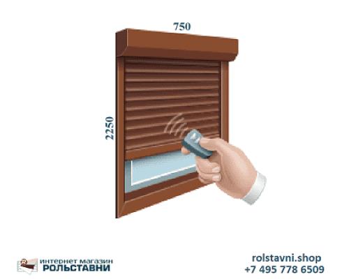 Рольставни защитные на окна 750 x 2250