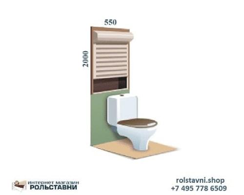 Рольставни в туалет в москве